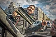Fotografija je snimljena u Beogradu iz automobila na semaforu kod Skupstine i Glavne poste na Bulevaru Kralja Aleksandra 22. aprila 2012.g. Fotografija je objavljena na sajtu 1x.com pod nazivom YEAHHHH