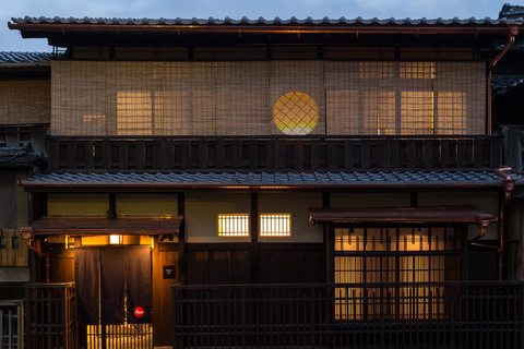 Leica-Store-Kyoto-Outside_teaser-crop-480x320