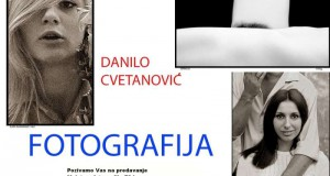 POZIVNICA FKV-800