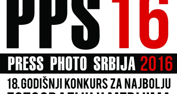 pps2016 press