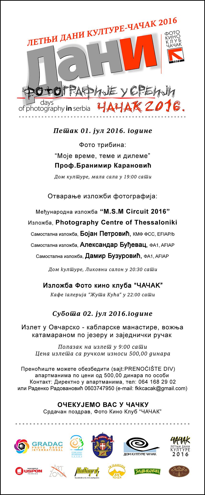 Program 40x95 cm-Letnji dani 72 dpi